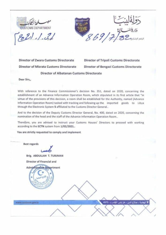 libya ctn circular